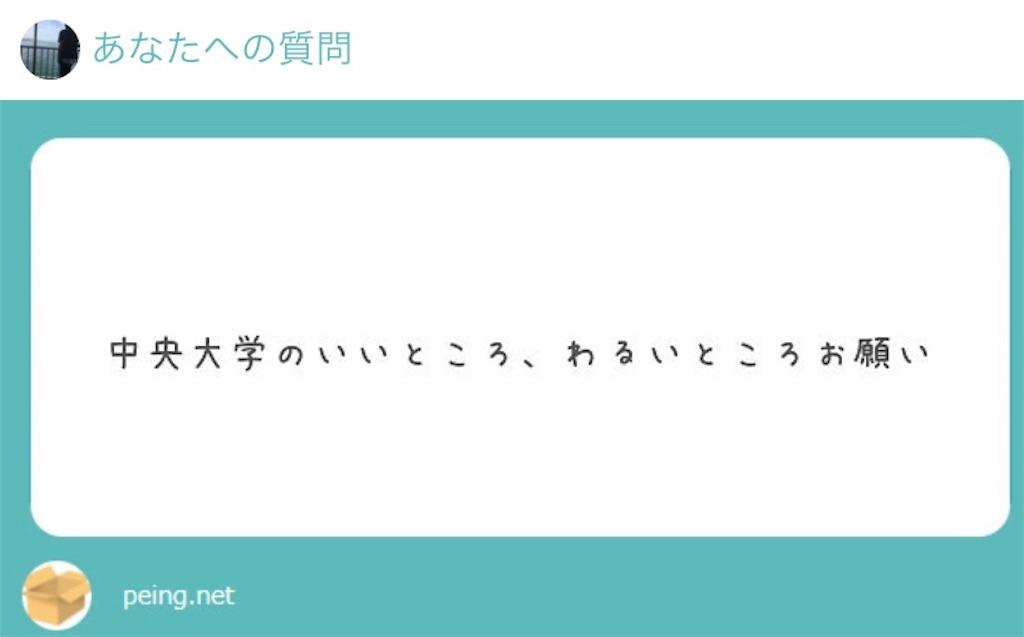 f:id:yohei259:20191223145444j:image