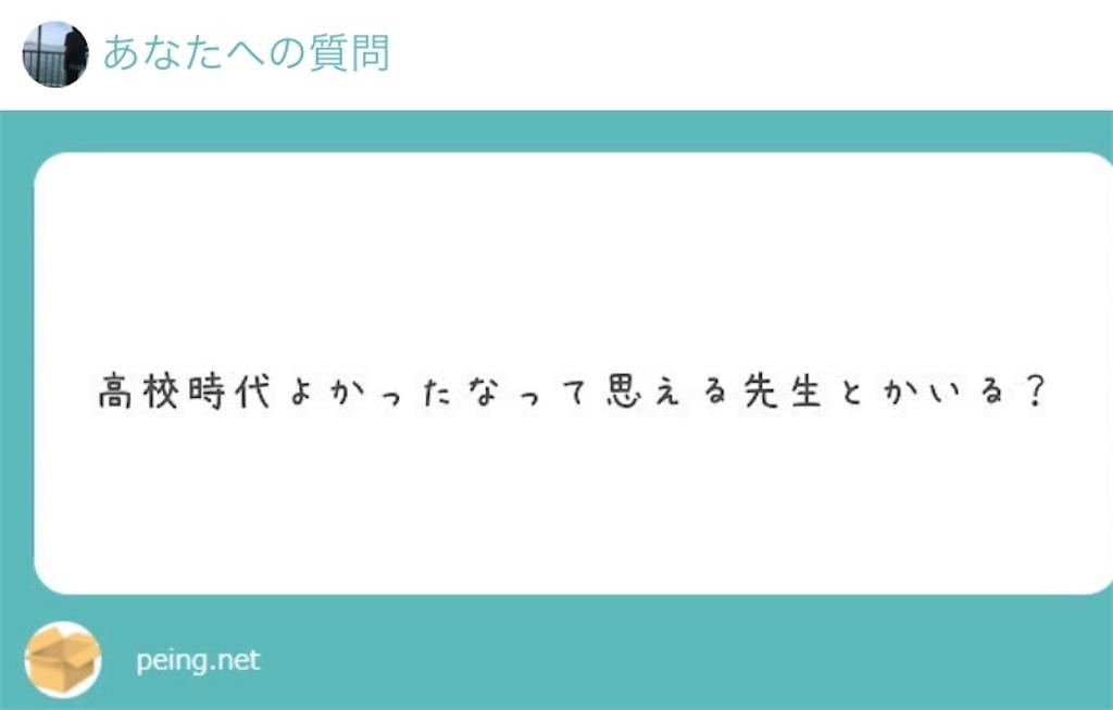 f:id:yohei259:20191223150128j:image