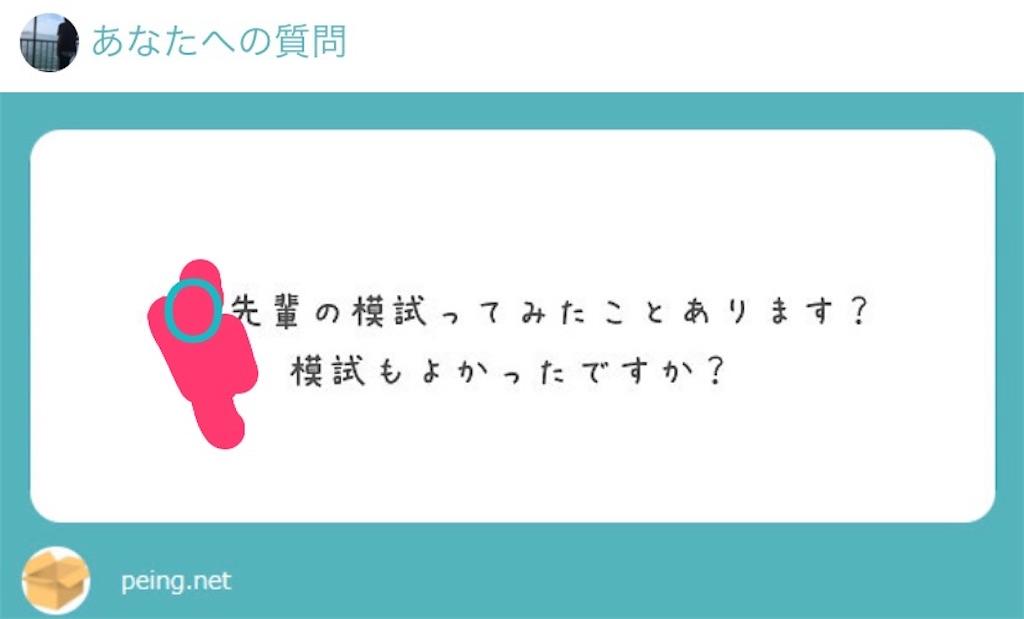 f:id:yohei259:20191223150641j:image