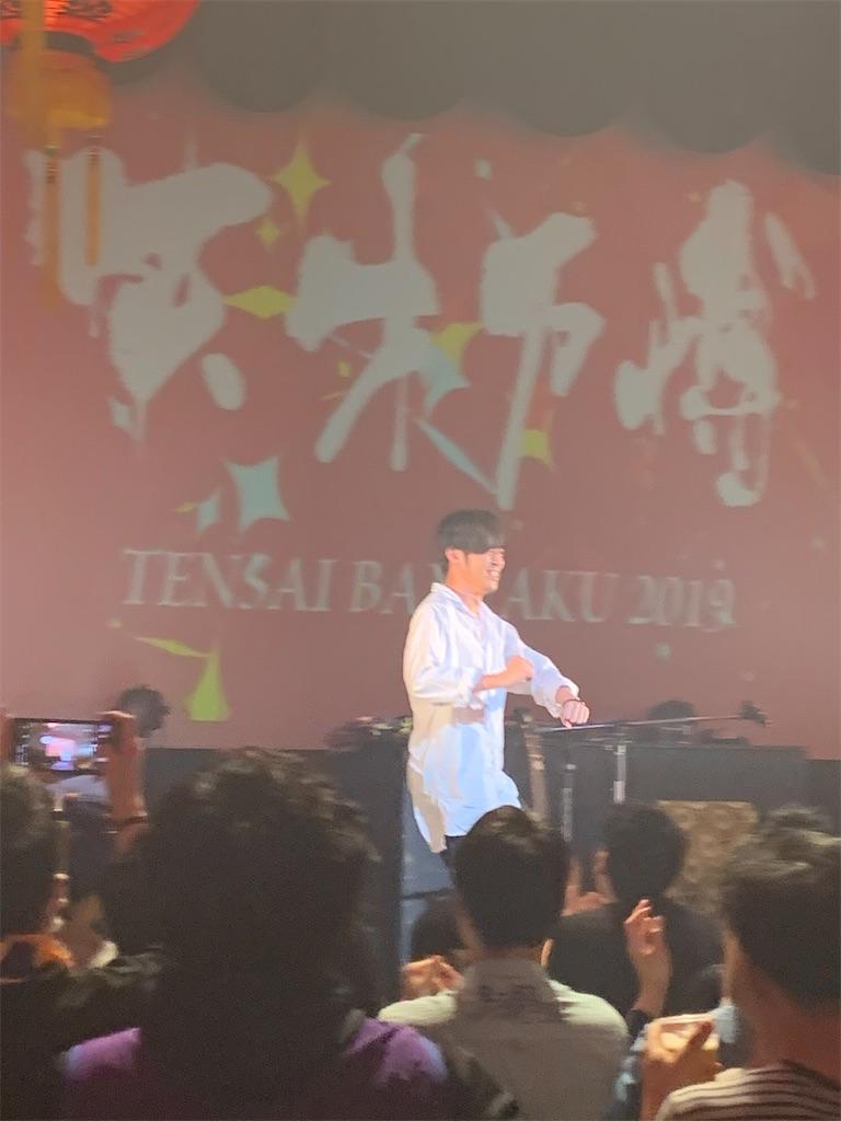 f:id:yohei259:20191226215450j:image