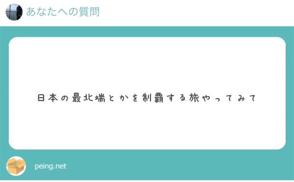 f:id:yohei259:20191227124655j:image