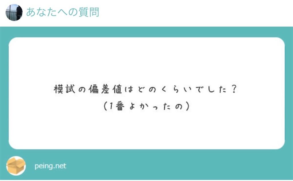 f:id:yohei259:20191227124807j:image
