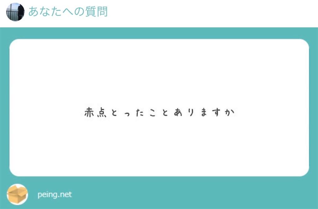 f:id:yohei259:20191227124905j:image