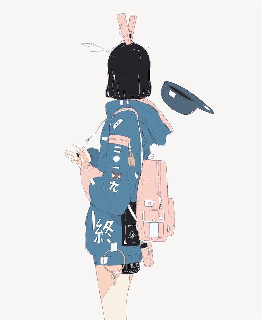 f:id:yohei259:20200208233343j:image