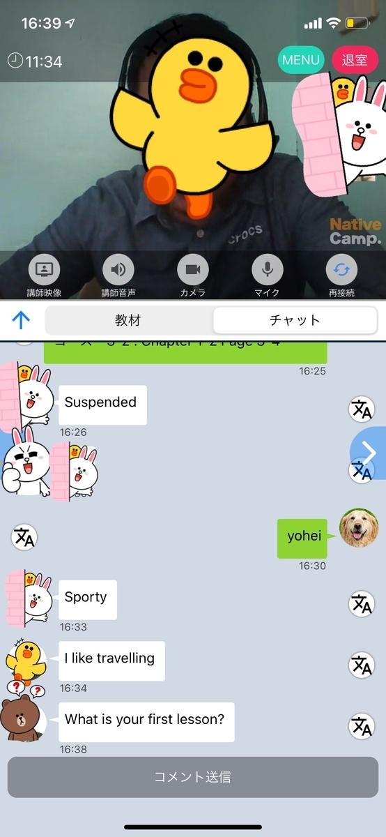 f:id:yohei259:20200320170500j:plain