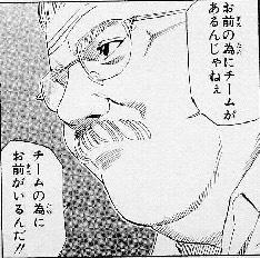 f:id:yohei259:20200331222547j:plain