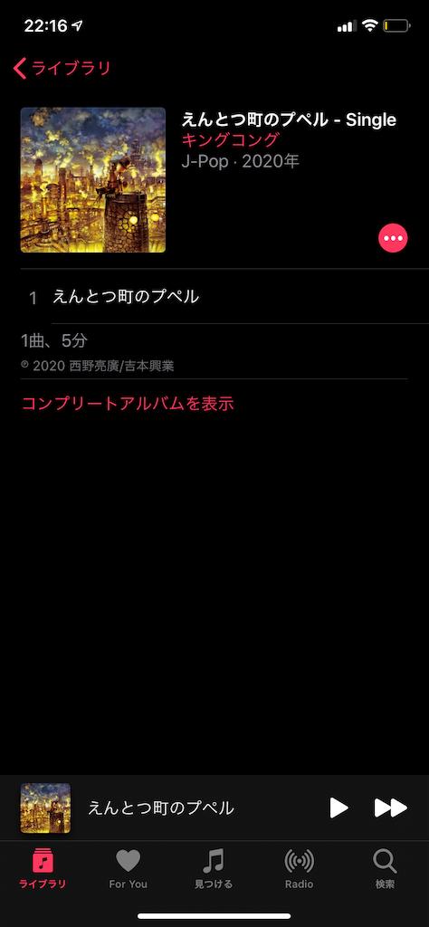 f:id:yohei259:20200416004812p:image