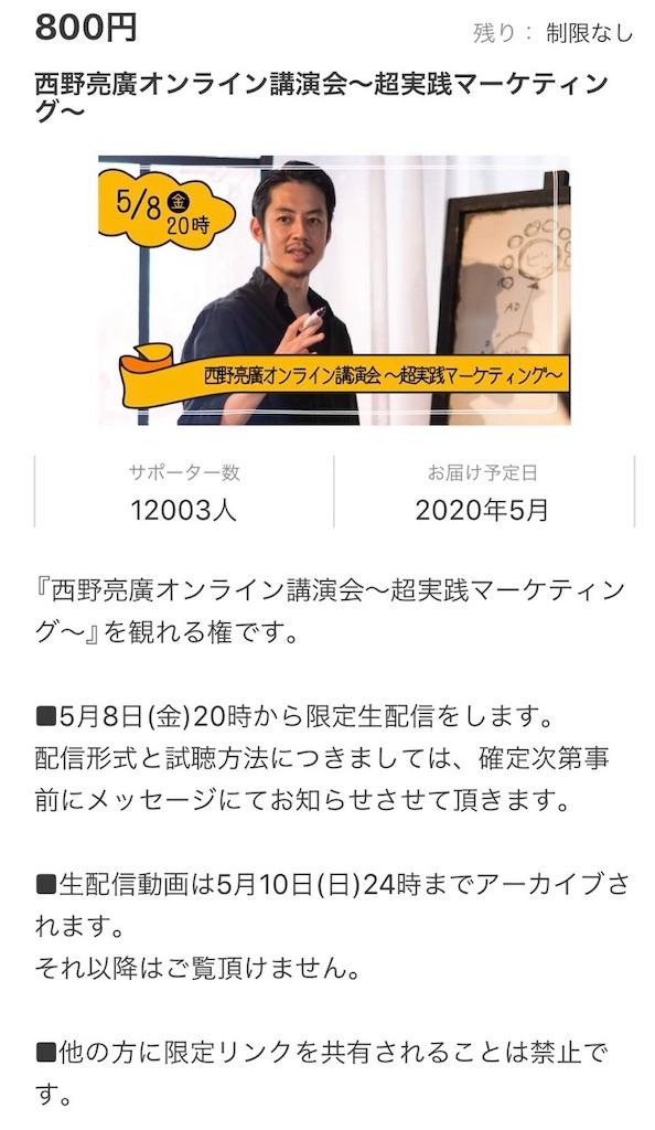 f:id:yohei259:20200508222126j:image