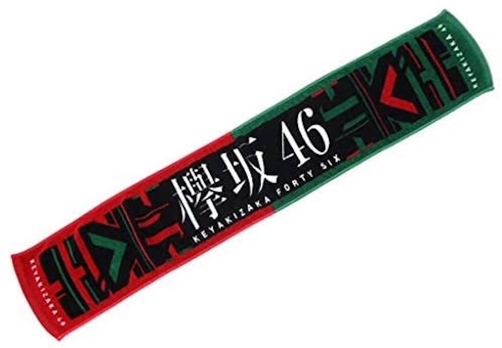 f:id:yohei259:20200509141813j:image