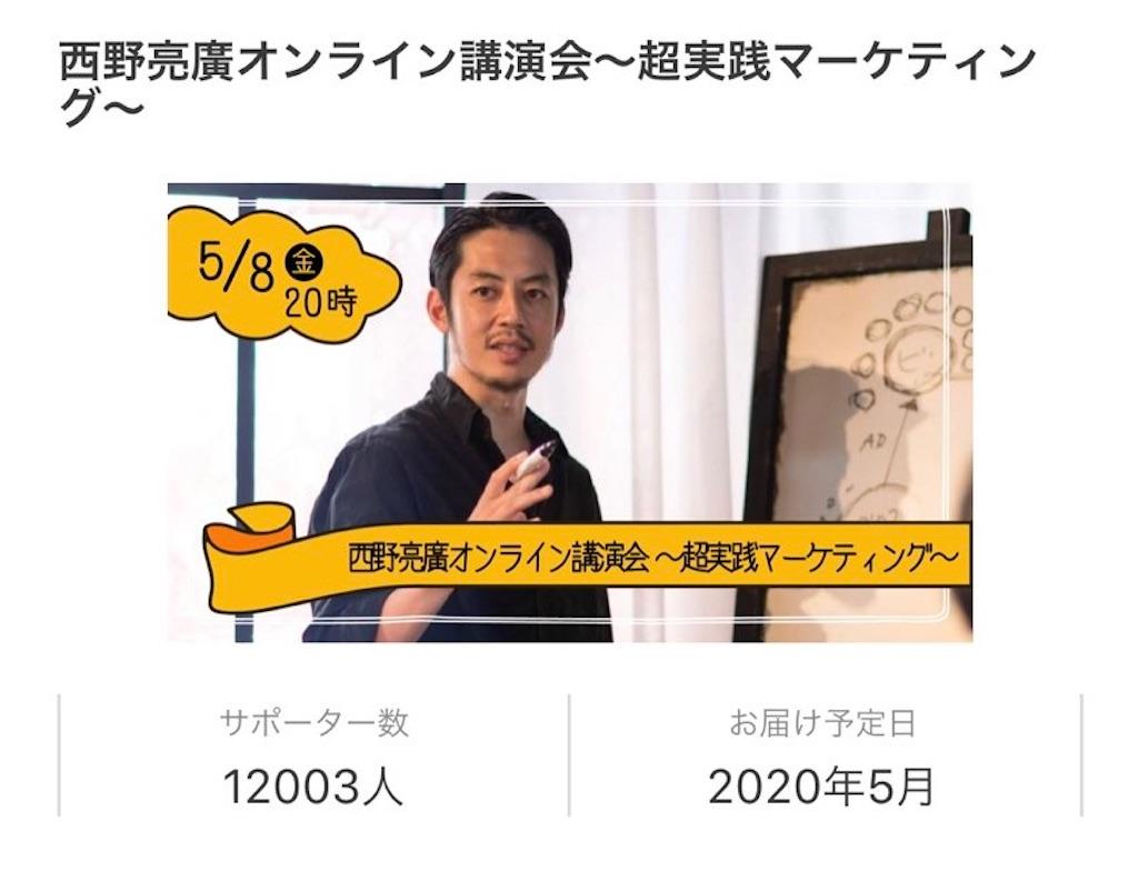 f:id:yohei259:20200509143754j:image