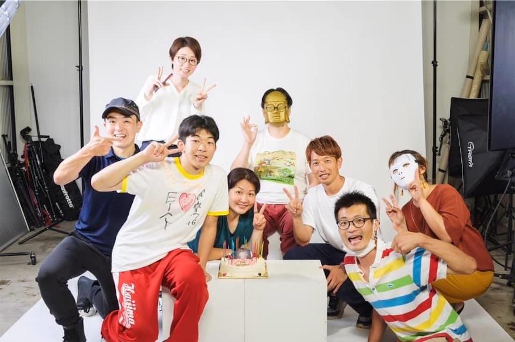 f:id:yohei259:20200708185029j:image