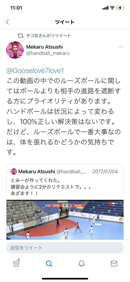 f:id:yohei259:20201125113214j:plain