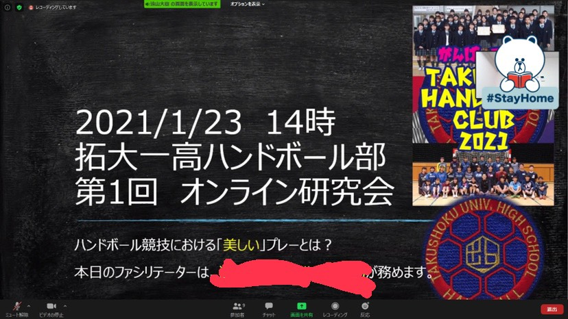 f:id:yohei259:20210206180434j:plain