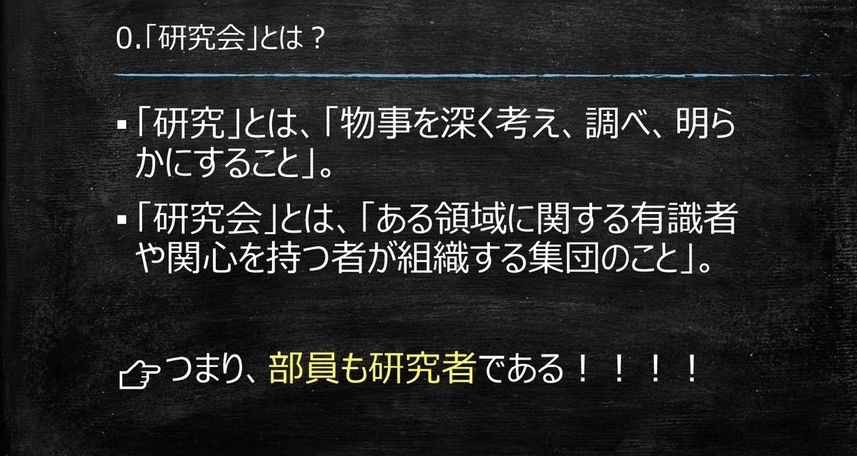f:id:yohei259:20210206182952j:plain
