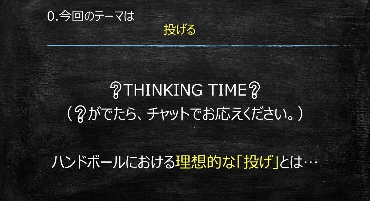 f:id:yohei259:20210206183821j:plain