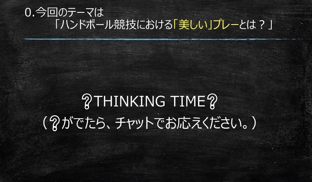 f:id:yohei259:20210206184119j:plain