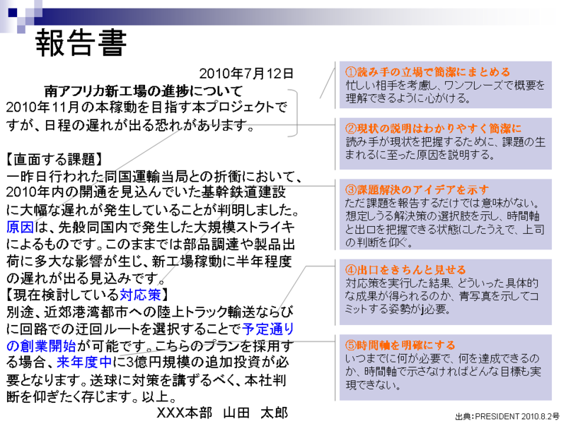 20100806224719