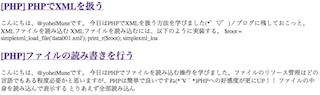 f:id:yoheiM:20110614174900p:image