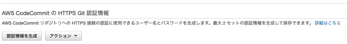 f:id:yohei_ok:20210212185802p:plain