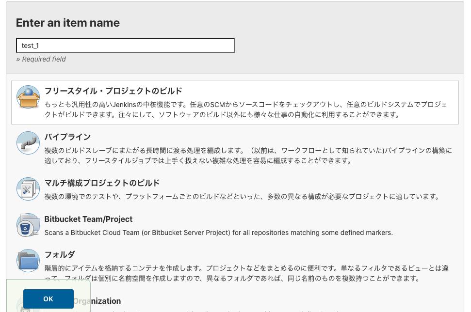 f:id:yohei_ok:20210217190020p:plain