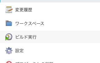 f:id:yohei_ok:20210217190737p:plain