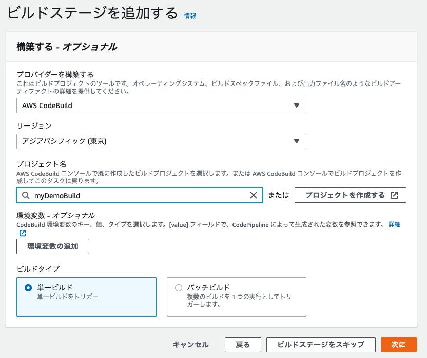 f:id:yohei_ok:20210219125530p:plain