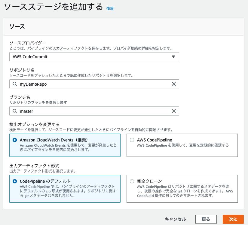 f:id:yohei_ok:20210219125610p:plain