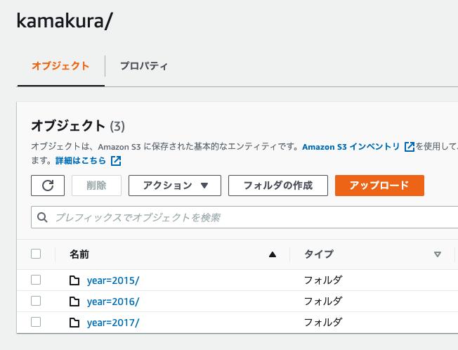 f:id:yohei_ok:20210330104231p:plain