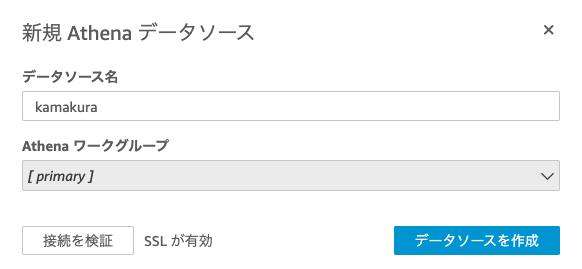 f:id:yohei_ok:20210401095553p:plain