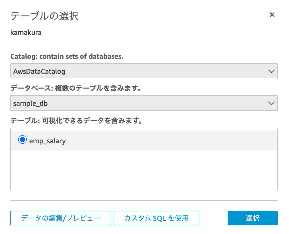 f:id:yohei_ok:20210401095648p:plain