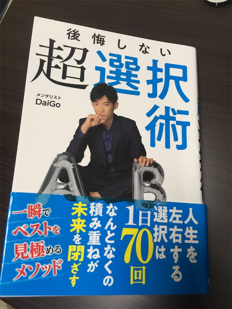 f:id:yohei_physics:20181213175916j:image