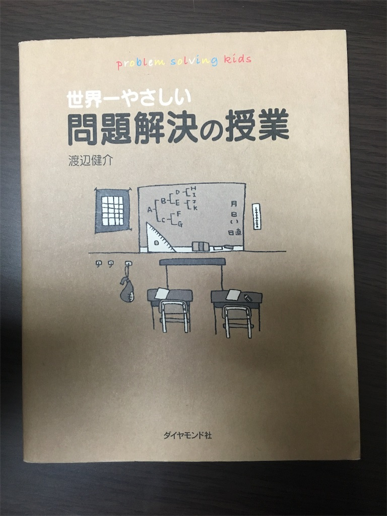 f:id:yohei_physics:20181225163551j:image
