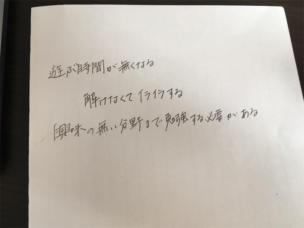 f:id:yohei_physics:20190118155633j:plain