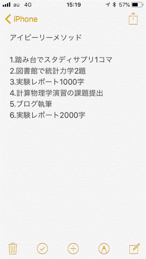 f:id:yohei_physics:20190122151931p:image