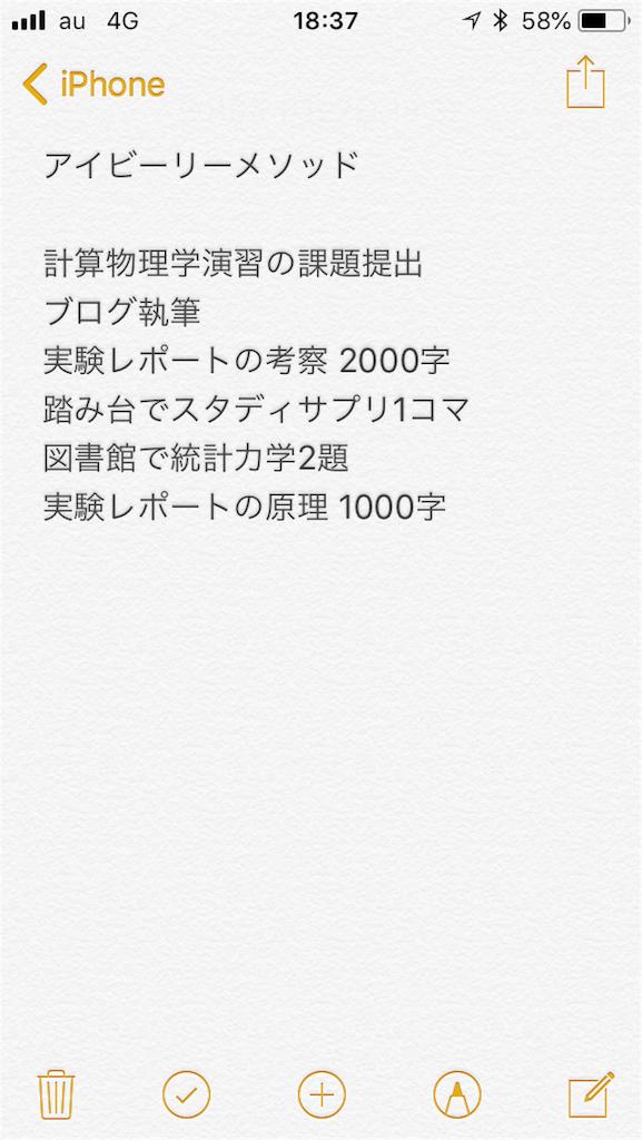 f:id:yohei_physics:20190122183742p:image
