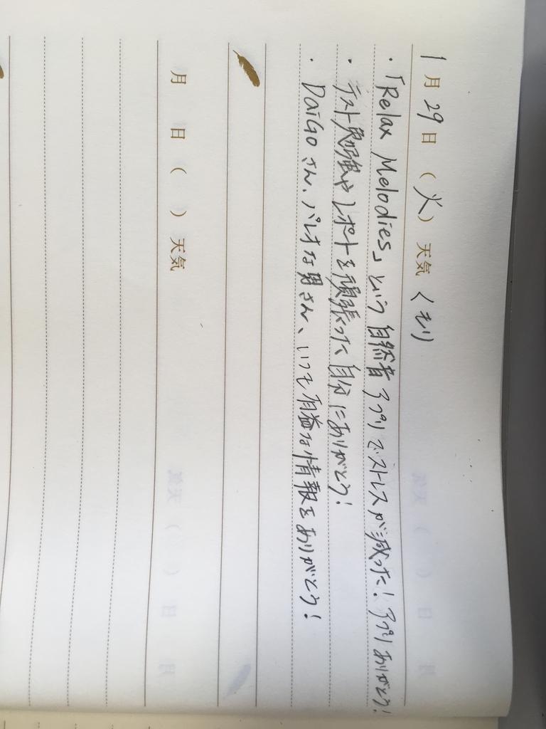 f:id:yohei_physics:20190129123645j:plain