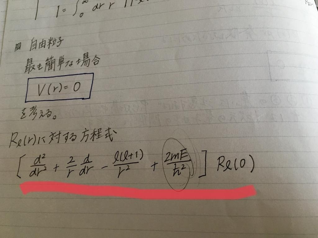f:id:yohei_physics:20190309111711j:plain