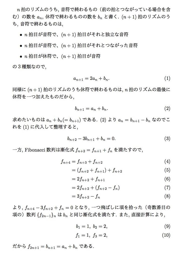 f:id:yoheijimbo:20190117152647j:plain