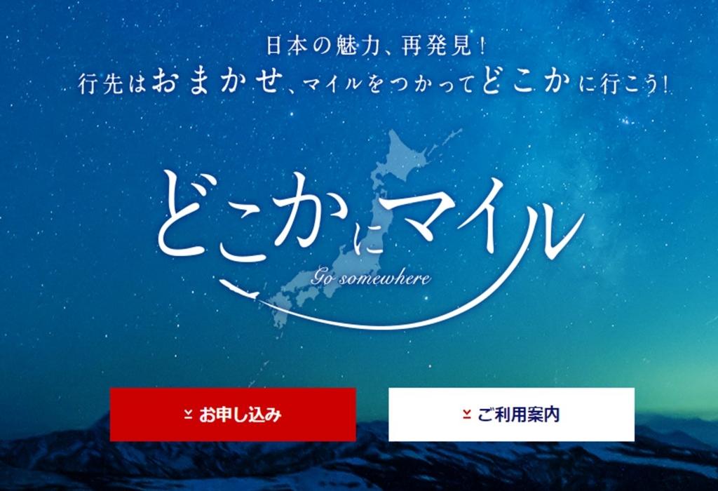 f:id:yoheikomoto:20161227105140j:plain