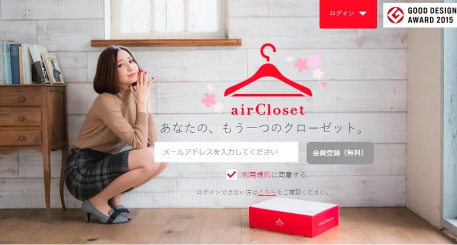 f:id:yoheikomoto:20170331165023j:plain