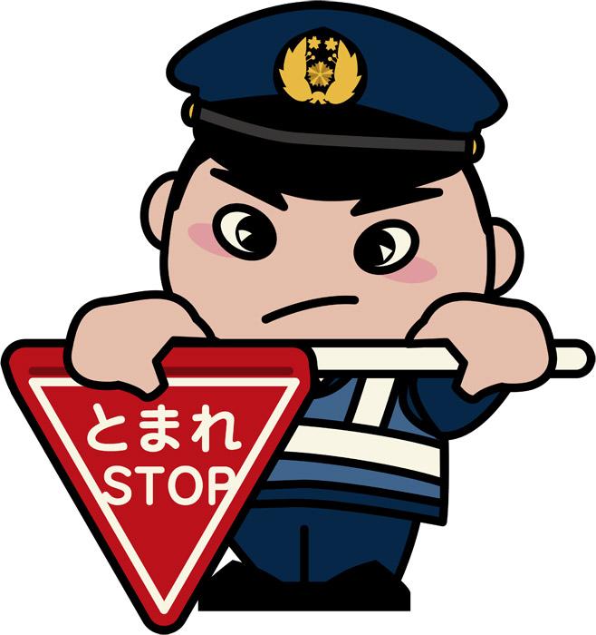 f:id:yoheikomoto:20180418184928j:plain