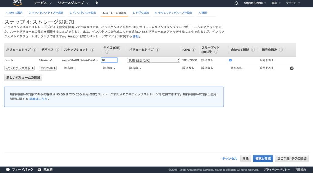 f:id:yoheitaonishi:20180414171938p:plain