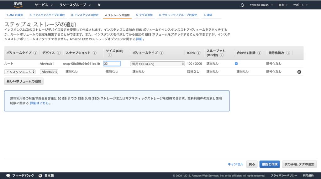 f:id:yoheitaonishi:20180414172222p:plain
