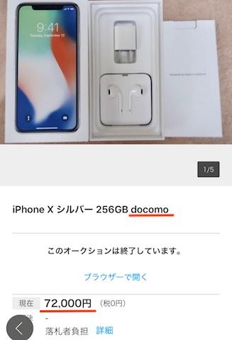 f:id:yoheitech:20190218020058j:plain