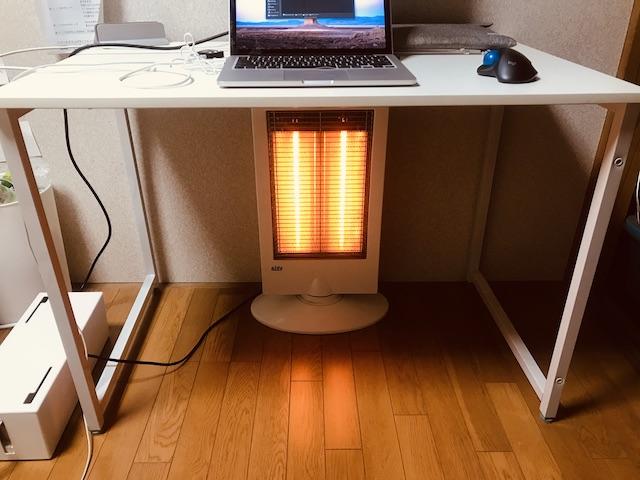 ハロゲンヒーター デスクヒーター 机 熱すぎる