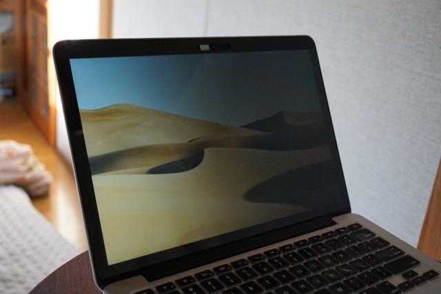 MacBook Pro 覗き見 YMYWorld マグネット式 覗き見防止フィルター グレア ノングレア 両面