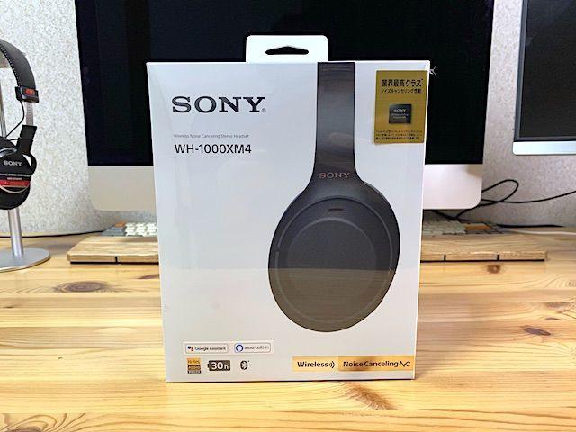 ソニー SONY WH-1000XM4 ヘッドホン 集中力 ノイズキャンセリング ワイヤレス Bluetooth 最高 AirPods Max 3 比較