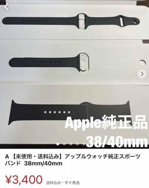Apple Watch バンド スタンド フィルム ケース カバー SE series3 series4 series5 series6 40mm 44mm 比較 画像 常時表示 レビュー おすすめ 違い まとめ スペースグレイ シルバー ケース フィルム アルミ ステンレス 選び方 文字盤 服 シリコン フルオロエラストマー オシャレ サイズ LINE アプリ 操作 見やすさ 視認 性 迷う どっち Mac 簡単 存在感 見本 アップル ウォッチ 小物 まわり 周辺機器 置き時計 時計 立てかける 別売り バンド ミラネーゼ スポーツ ソロループ ループ グレー ブラック ビジネス 互換性 変え方 純正 amazon 楽天 Yahoo 以外 他社 サードパーティー 液状シリコン ゴム メリット デメリット