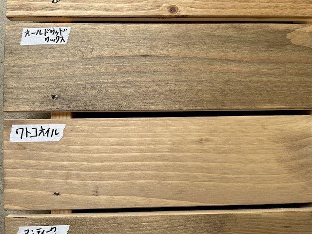 ブライワックス ワトコオイル  オールドウッド アンティーク ビンテージ ワックス 比較 ジャコビアン ウォルナット ラスティックパイン 色見本 レビュー おすすめ 違い  パイン材 デスク 机 色 比べる サンプル ウッド オイル ドリフトウッド 家具 解説 DIY 暗い 明るい コツ 塗り方 とは