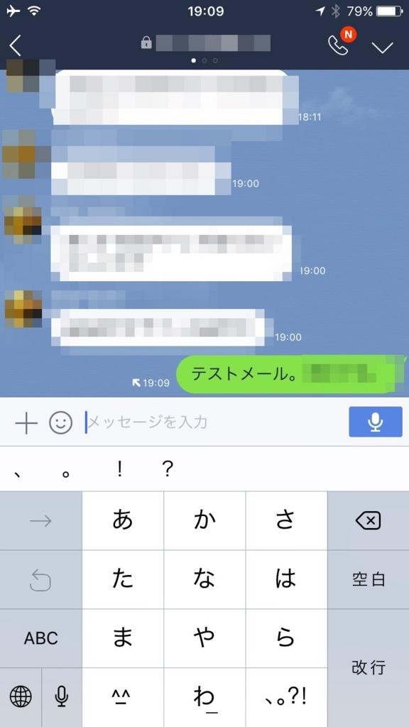 f:id:yoheiwatanabe0606:20170517050420j:plain